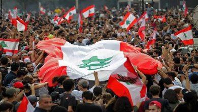 Photo of تأجيل الاستشارات النيابية لتشكيل الحكومة اللبنانية.. والاحتجاجات تتصاعد