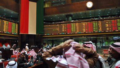 Photo of ارتفاع مكاسب البورصة الكويتية لـ23 مليار دولار فى 2019