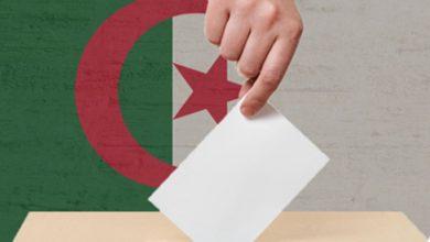Photo of انتهاء الفترة المحددة للحملات الانتخابية الرئاسية الجزائرية
