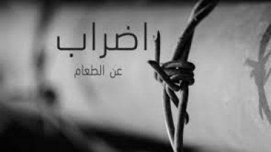 Photo of 3 نشطاء بارزين يبدأون إضرابا عن الطعام في السجون السعودية