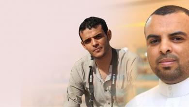 "Photo of ""معتقلي الرأي"" السعودية تمنع صحفي يمني معتقلا من زيارة ابنه قبل وفاته"