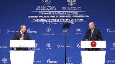 "Photo of أردوغان وبوتين يفتتحان مشروع ""السيل التركي"""