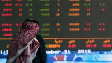 Photo of البورصة الخليجية تواصل هبوطها.. والسعودية عند ادنى مستوى