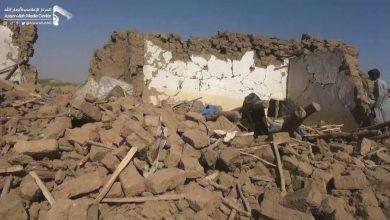 Photo of شاهد| ضحايا جريمة التحالف في الجوف.. والدمار الذي خلفتها غارات التحالف