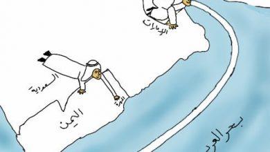 Photo of كاريكاتير| أطماع التحالف السعودي الإماراتي في اليمن