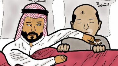 Photo of كاريكاتير| السعودية تختطف المهرة والشرعية نائمة