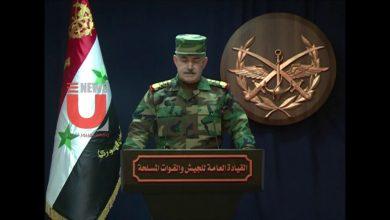 Photo of بيان.. القيادة العامة للجيش السوري تعلن استعادة السيطرة على قرى استراتيجية بريف إدلب