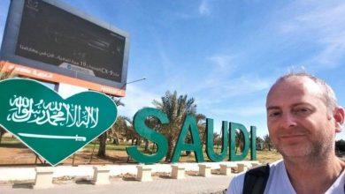 Photo of صحيفة اسرائلية.. تكشف تفاصيل رحلة يهودي اسرائيلي الى السعودية