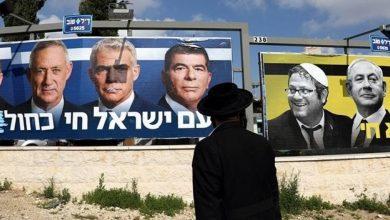 Photo of للمرة الثالثة خلال عام.. انطلاق الانتخابات البرلمانية الإسرائيلية