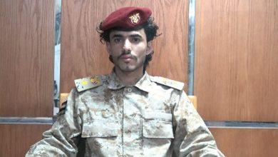 Photo of قائد عسكري في حكومة الشرعية يعلن إنشقاقه عن قوات هادي