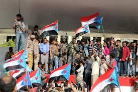 Photo of الإنتقالي يدفع بموالون له للتظاهر رفضا للتعليم