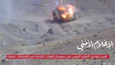 Photo of فيديو| مشاهد جديدة لتدمير الدفاعات الجوية اليمنية باشراف أمريكي