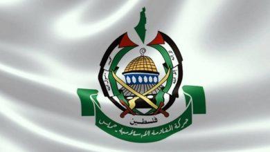 Photo of حركة حماس تعبر في بيان لها عن شكرها وتقديرها لقائد أنصار الله