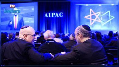 """Photo of الكشف عن مصابين بكورونا في مؤتمر """"اللوبي الإسرائيلي"""" الذي حضره مايك بنس وبيلوسي وبومبيو"""