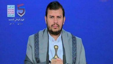 Photo of زعيم أنصار الله: اليمن شهدت خلال 5 أعوام أعنف حرب على وجه المعمورة
