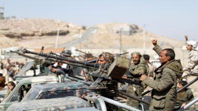 Photo of الحوثيين على أبواب المدينة.. هل تتخاذل السعودية في مارب كما الجوف