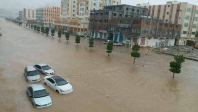 Photo of الإرصاد يحذر من استمرار هطول الأمطار وتدفق السيول
