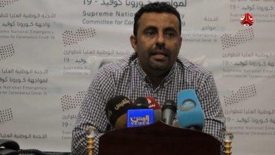 Photo of اليمن تسجل 13 حالة إصابة جديدة بكورونا بينها حالة وفاة