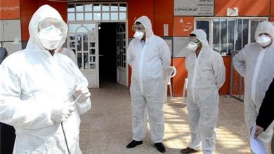 Photo of السعودية تعلن تسجيل اكبر حصيلة اصابات بفيروس كورونا منذ تفشيه