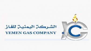 Photo of شركة الغاز تنفي وجود أزمة بشأن الوضع التمويني