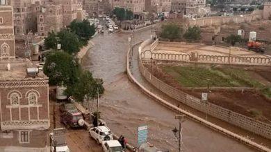 Photo of تحذيرات صادرة من الدفاع المدني للمواطنين بشأن السيول