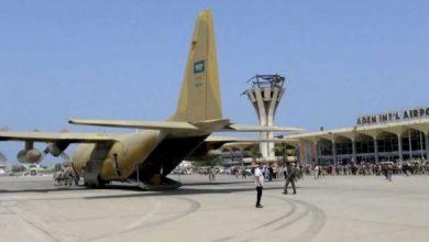 Photo of مطار عدن يستقبل طائرات سعودية.. فيما كل مطارات العالم مغلقة