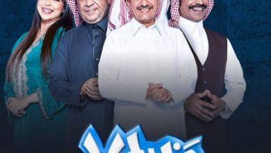 Photo of صنعاء تعلق على المسلسلات السعودية المطبعة مع إسرائيل