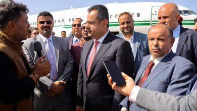 Photo of الإنتقالي يرفض السماح لحكومة الشرعية بدخول مقر إقامتهم