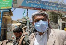 Photo of مستجدات الحالة الوبائية لفايروس كورونا في مناطق الشرعية