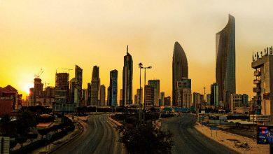Photo of الكويت تعلن تمديد عطلة المؤسسات الى نهاية رمضان