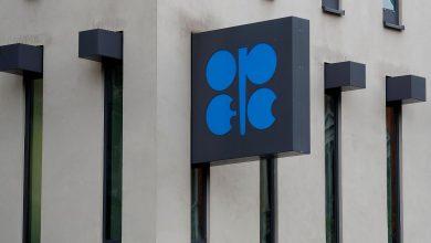 "Photo of ""أوبك+"" تعلن خفض إنتاج النفط بمقدار 10 ملايين برميل يوميا اعتبارا من مايو"