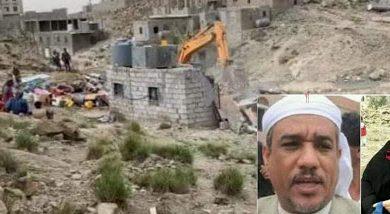 """Photo of قوات تابعة للإصلا تهدم منزل """"أرملة"""" في جنوبي تعز"""