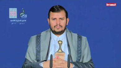 "Photo of الحوثي يدعو إلى الإهتمام بـ ""فئة المهمشين"" ودمجهم بالمجتمع اليمني"