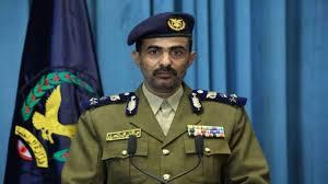 Photo of الداخلية تعلن وضع خطة أمنية خاصة بأيام العيد