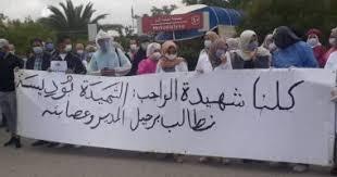 Photo of رفض مديرها منحها إجازة.. قرار حكومي بعد وفاة طبيبة جزائرية حامل بسبب كورونا