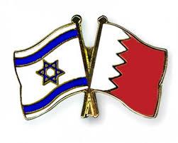Photo of البحرين تلغي ندوة عبر الانترنت لمناهظة التطبيع مع إسرائيل