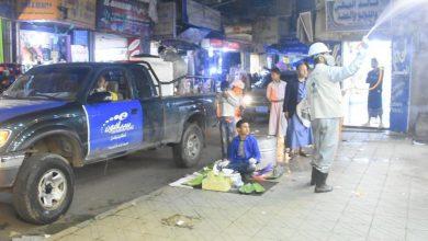 Photo of سبأفون تواصل عملية تعقيم العاصمة