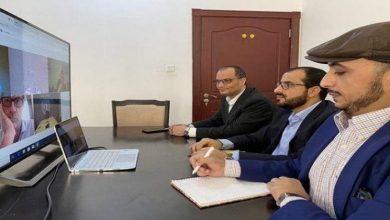 Photo of وفد صنعاء يستمر في لقاءاته مع وفود أجنبية