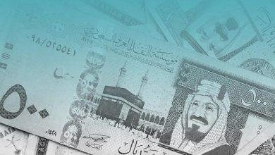 Photo of السعودية.. إلغاء صرف بدل غلاء المعيشة ورفع ضريبة القيمة المضافة لمواجهة الازمة المالية