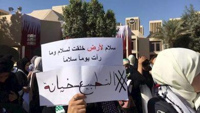 Photo of انطلاق أعمال الملتقى العربي لمناهضة التطبيع مع إسرائيل
