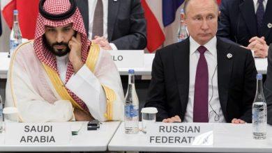 Photo of صحيفة: كيف خسرت السعودية حرب أسعار النفط مع روسيا
