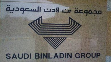 "Photo of أزمة كورونا.. كبريات الشركات الخليجية منها ""بن لادن"" وداناتا"" تخفضان الوظائف"