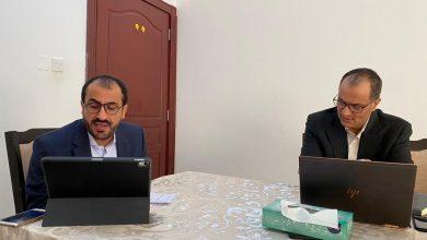 Photo of وفد صنعاء يناقش مع الخارجية الإيرانية المستجدات الإقليمية والمحلية