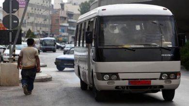 Photo of كيف تحمي نفسك من خطر الإصابة بكورونا في وسائل النقل