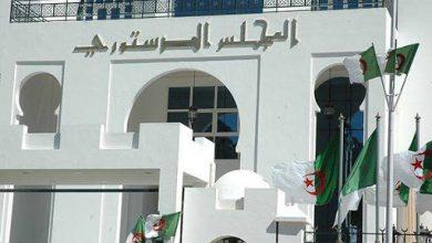 Photo of خلاف في الجزائر حول المواد المختلف عنها في التعديل الدستوري الجديد