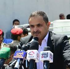 Photo of الصحة بصنعاء تحذر من عدم قدرة المريض الوصول للمستشفى بسبب النفط