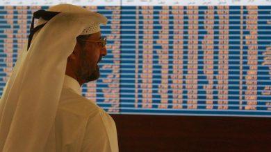 Photo of انخفاض أرباح الشركات الخليجية 25.8 بالمئة في 2020