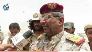Photo of رسمياً.. مقتل قائد عسكري رفيع بحكومة هادي في جبهة صرواح