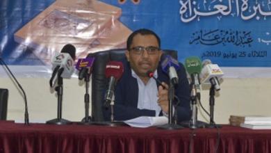 Photo of باحث يمني يكشف حقيقة العلاقة بين الغازي ومرتزقته على مر التاريخ