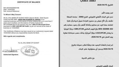 Photo of قضايا الفساد لحكومة الشرعية تتوالى.. آخرها نهب ثلاثة مليون دولار ونصف